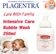 Plagentra Intensive Care Bubble Wash 250ml