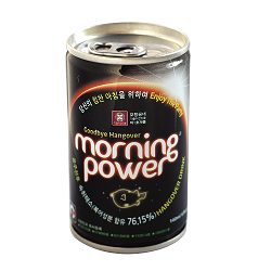 Morning Power (Energía en la Mañana)